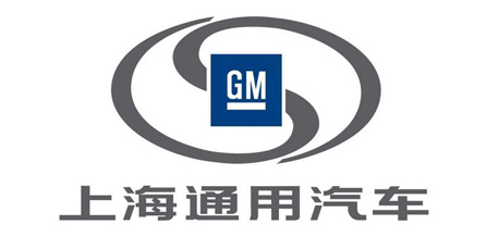 SAIC General Motors Corporation Limited