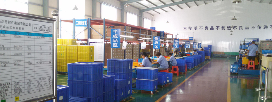 molded rubber products workshop1